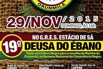 Festa da Cultura Negra para a escolha da Rainha do Òrúmilà, na Semana Nacional da Consciência Negra no G.R.E.S. Estácio de Sá
