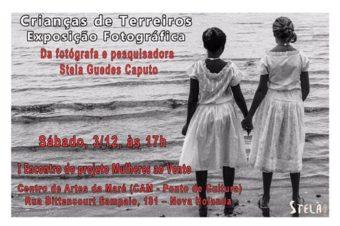 """Exposição Fotográfica """"Crianças de Terreiros"""" por Stela Caputo"""