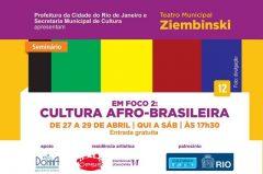 Seminário de dança EM FOCO 2: Cultura Afro-Brasileira